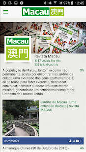 Revista Macau- screenshot thumbnail