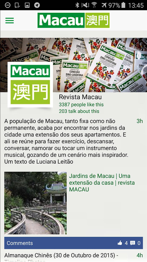 Revista Macau- screenshot