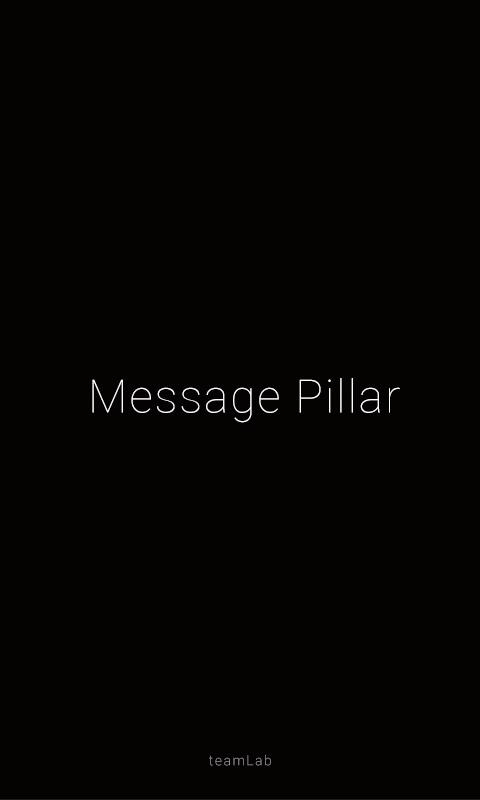 Message Pillar- screenshot