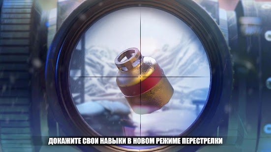Cover Fire - стреляй чтобы убить Screenshot