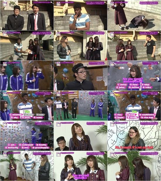 (TV-Variety)(720p) 乃木坂46えいご(のぎえいご) SP 161224