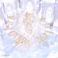 白花の十字架