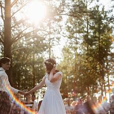 Wedding photographer Ekaterina Verizhnikova (AlisaSelezneva). Photo of 11.03.2017