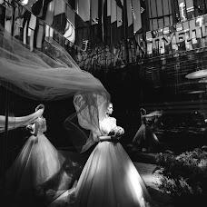 Φωτογράφος γάμων Elena Golubeva-Gocko (maoli). Φωτογραφία: 06.02.2019