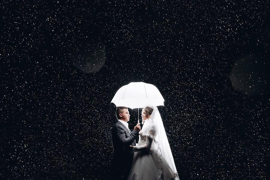 Wedding photographer Vasili Kovach (Kovach). Photo of 12.11.2019
