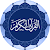 Quran - Swahili file APK for Gaming PC/PS3/PS4 Smart TV