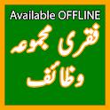 Fiqri Majmua Wazaif Offline icon