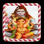 Shiva Ganpati Darshan