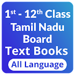 Tamilnadu Textbook 1st to 12th Class Icon