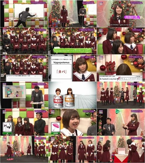 (TV-Variety)(720p) 乃木坂46えいご(のぎえいご) SP 151220