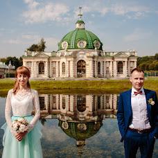 Wedding photographer Viktor Babincev (BVGDrug). Photo of 06.09.2017