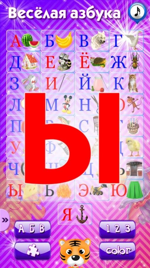 Программу изучения для украинском на для языке алфавита детей