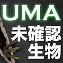 UMA大全集 icon
