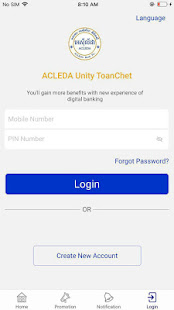 App ACLEDA Unity ToanChet APK for Windows Phone