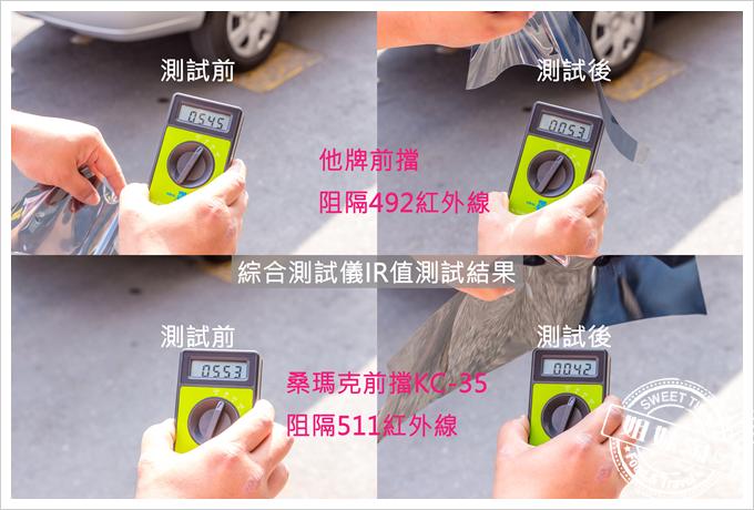 宏陽大樓汽車隔熱紙3M隔熱紙4