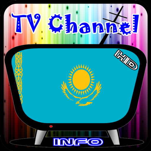 Info TV Channel Kazakhstan HD