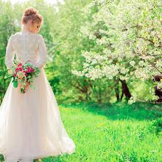 Wedding photographer Evgeniya Raduga (jenyaraduga). Photo of 18.07.2017