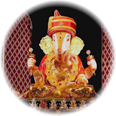 Ganapati Live Wallpaper