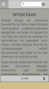 Ғамгин машав - китоб бо забони точики - náhled