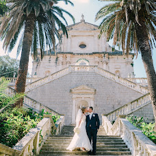Wedding photographer Evgeniy Lisovoy (fotowedlisovoi). Photo of 06.04.2018