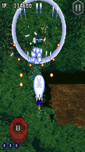 GUNBIRD classic screenshot 18
