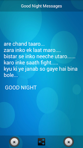 Good Night Messages SMS