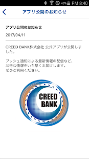 CREED BANK|起業コンサルティングや不動産、人材紹介 - náhled