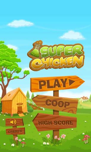 Super Chicken screenshot 1