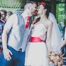 Wedding photographer Ekaterina Shtorm (nordstorm). Photo of 19.11.2018