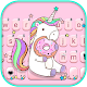 Pink Unicorn Donut Keyboard Theme