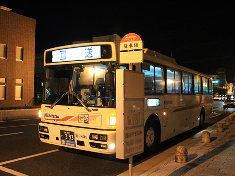 西鉄バス筑豊「福岡直方線」 9439