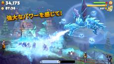 ハングリードラゴン (Hungry Dragon™)のおすすめ画像5