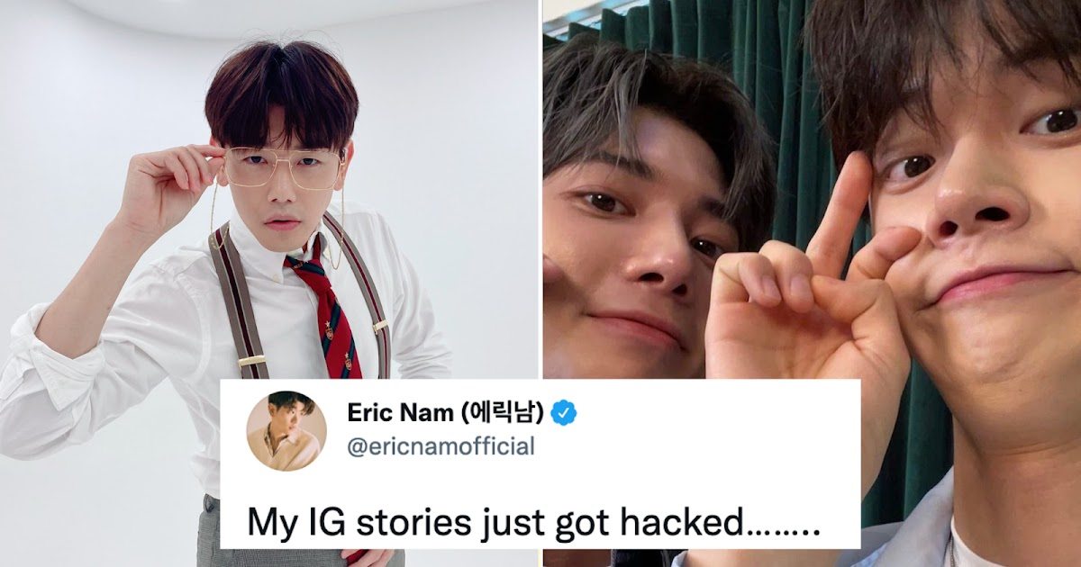Eric Nam's Instagram Was Hacked… By TXT's Taehyun And Yeonjun
