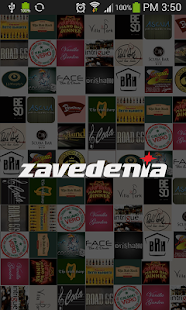 Zavedenia | Заведения- screenshot thumbnail