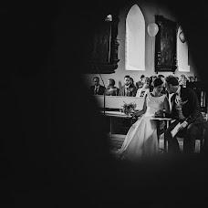 Hochzeitsfotograf Jana Hermann (hermannjana). Foto vom 23.09.2018