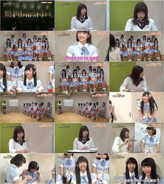 (TV-Variety)(720p) SKE48 ZERO POSITION~チームスパルタ!能力別アンダーバトル~ ep57 170506