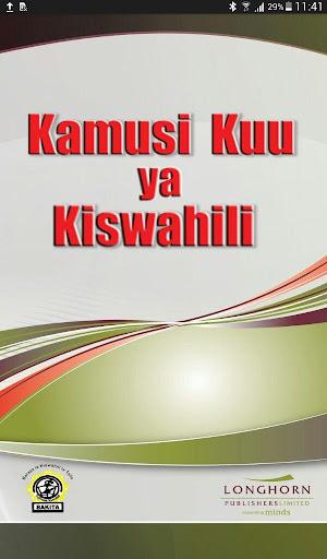 Kamusi Kuu ya Kiswahili  screenshots 9