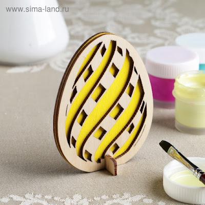 "Заготовка для творчества ""Яйцо. Волна"" двойная, желтая 9х7 см"