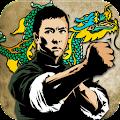 Download Wing Chun Martial Arts FREE APK