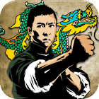 Wing Chun Martial Arts FREE icon