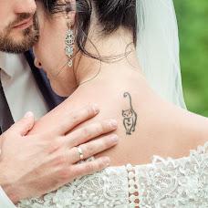 Wedding photographer Elena Chernikova (lemax). Photo of 13.12.2017