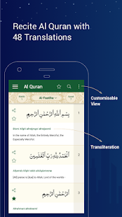 Athan: Prayer Time, Quran, Azan and Qibla Compass- screenshot thumbnail