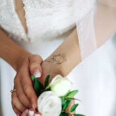 Wedding photographer Marta Bondaruk (Marta55). Photo of 06.10.2018