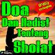 Doa Dan Hadist Tentang Sholat Download on Windows