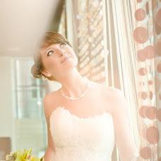 Wedding photographer Elena Pogrebnaya (ElenaPogrebnaya). Photo of 02.07.2013
