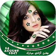 Pak Flag Sticker on Face 14 august stickers APK
