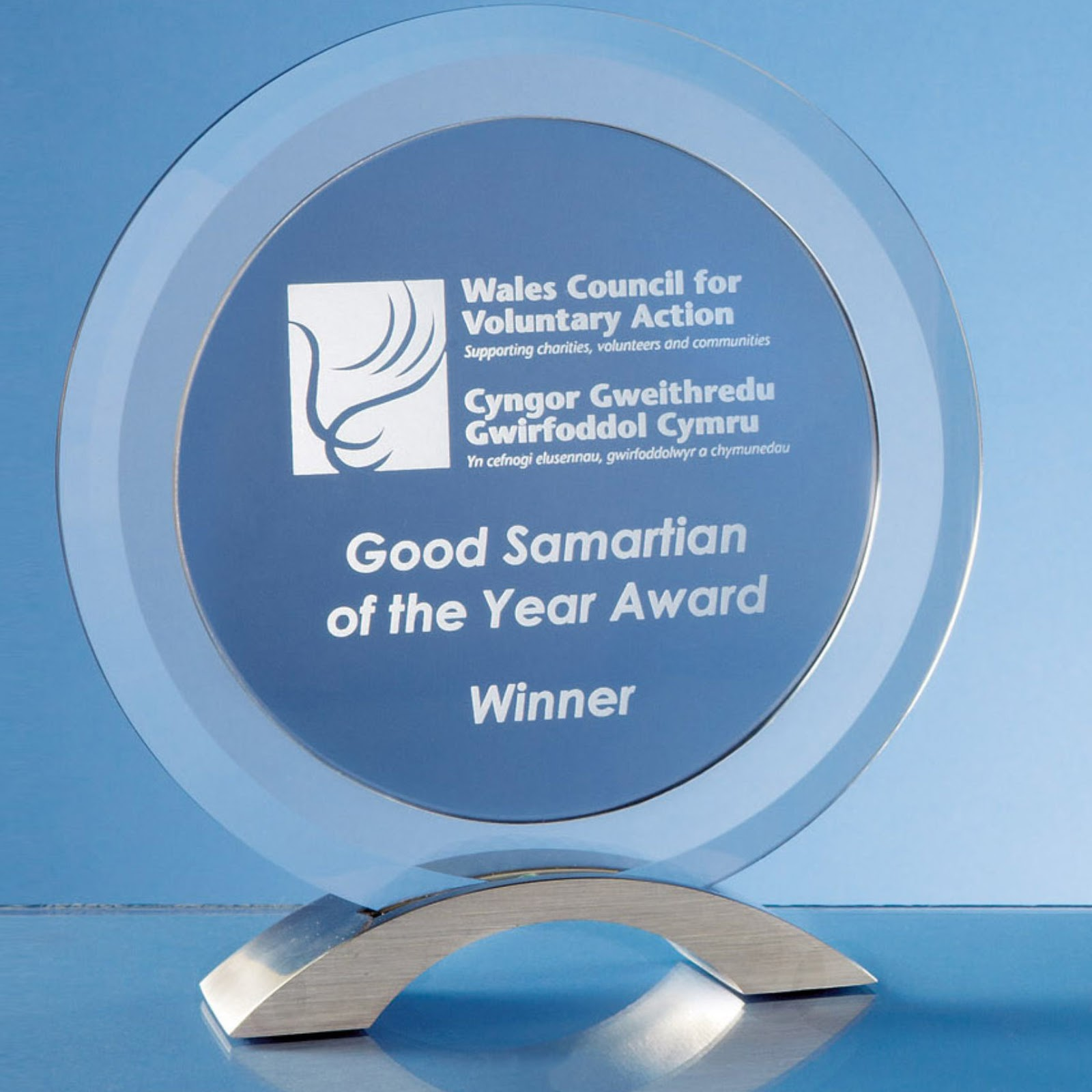 Engraved Circular Smoked Glass Awards
