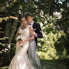 Wedding photographer Aleksey Cvaygert (AlexZweigert). Photo of 11.04.2017