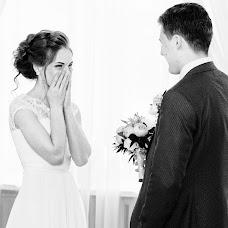 Photographe de mariage Vadim Bic (VadimBits). Photo du 15.06.2017