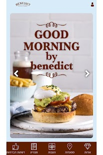 Benedict, בנדיקט - náhled